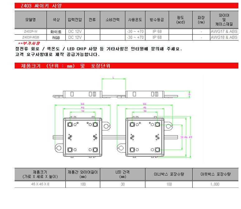 Z403-싸이키2.jpg